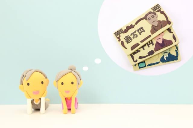 老後の借金返済生活が不安!|老後破産しないための3つの対策