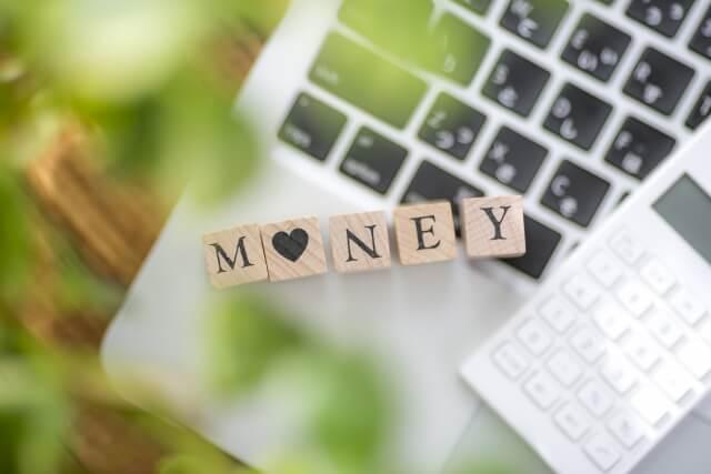任意整理の費用の相場と支払いを安く抑えるための具体的な対策術