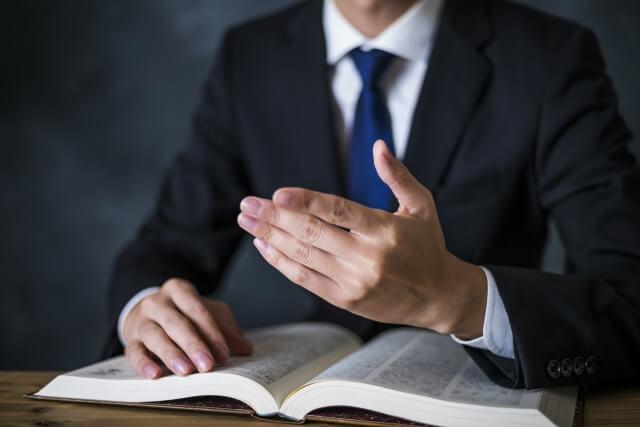 任意整理における弁護士と司法書士との違いで一番注目すべき点